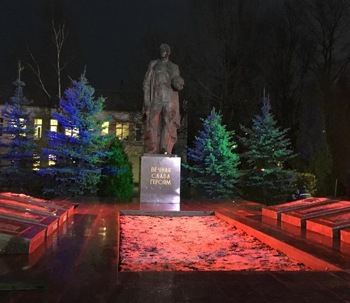 Уличная подсветка Братской могилы Советских воинов в г.Тосно