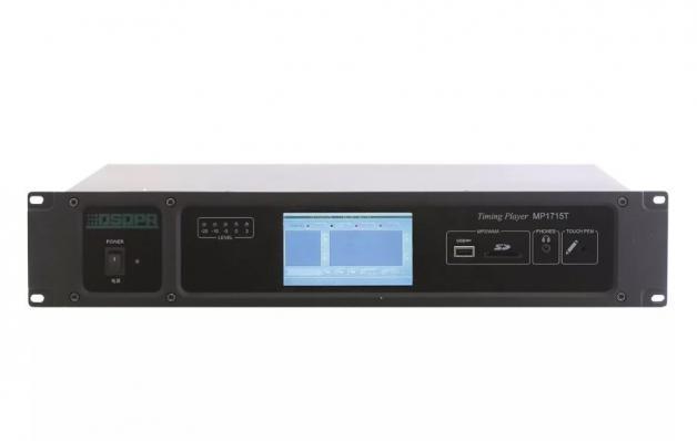 DSPPA MP-1715T