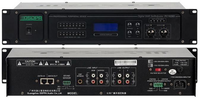DSPPA PC-1028D
