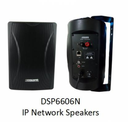 DSPPA DSP-6606N IP громкоговорители (пара)