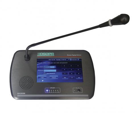 DSPPA MAG-6588