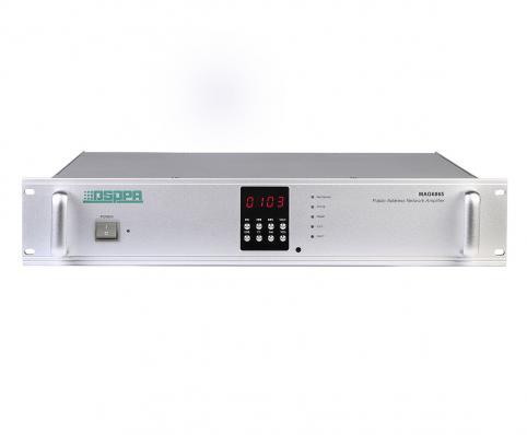 DSPPA MAG-6865