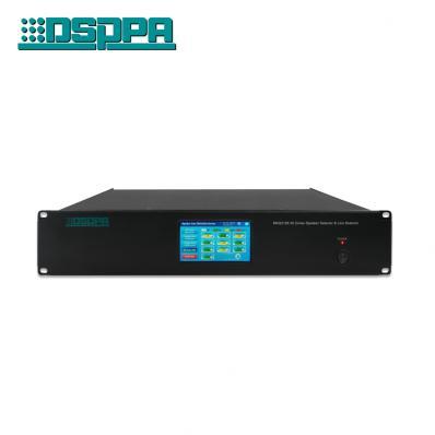 DSPPA MAG-2126