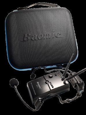 Baomic BM-5 HD1