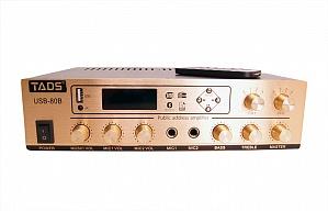 TADS DS-USB-80B