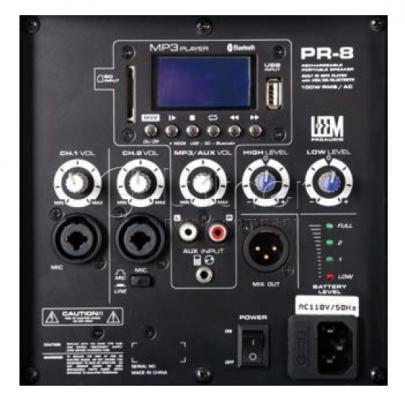 Leem PR-8