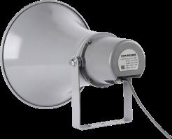 SVS Audiotechnik HS-20