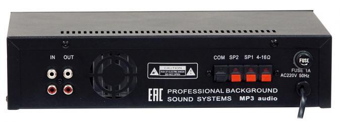 SVS Audiotechnik STA-60