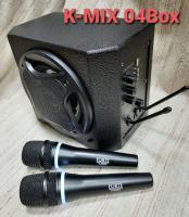 FORTE K-MIX04 BOX