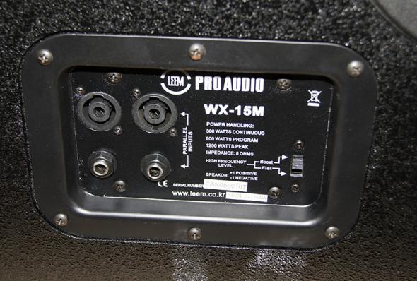 Leem WX-15M