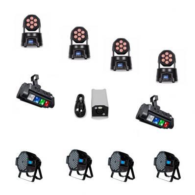 Комплект светового оборудования для дискотек