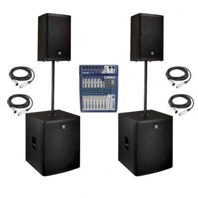 Комплект звукового оборудования 3000