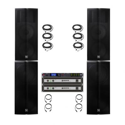 Electro-Voice TX 4800 Set