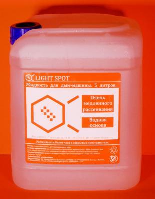 LightSpot LS-very-slow